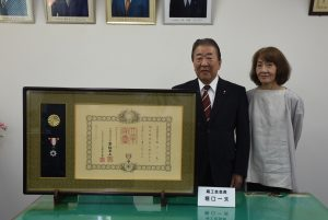 堀口商工会長が旭日単光章を受章しました