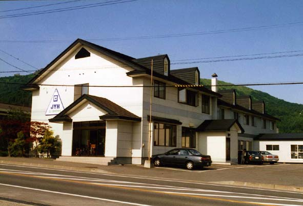昭和新山ユースホステル