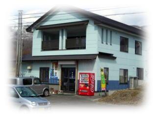 渡辺商店・豆腐店